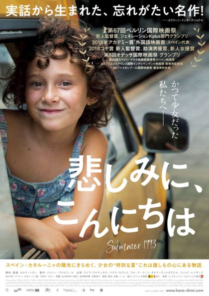 Mシネマpresent ミニシアターkuramoto 12月上映