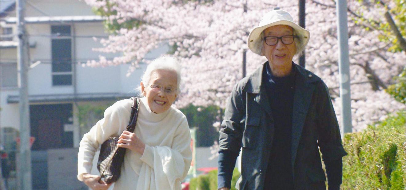 "Mシネマ第14弾   ""豊かな人生"" 映画特集上映 イン シネマハウス大塚"