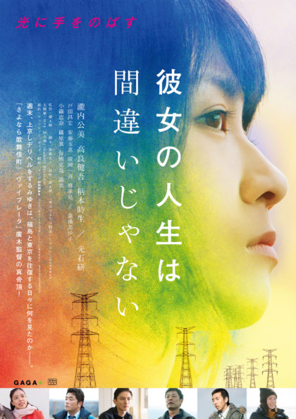 Mシネマ Presents 湯本駅ミニシアター KURAMOTO 2021年9月